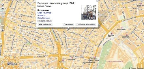 Аренда кабитенов в Москве - карта.